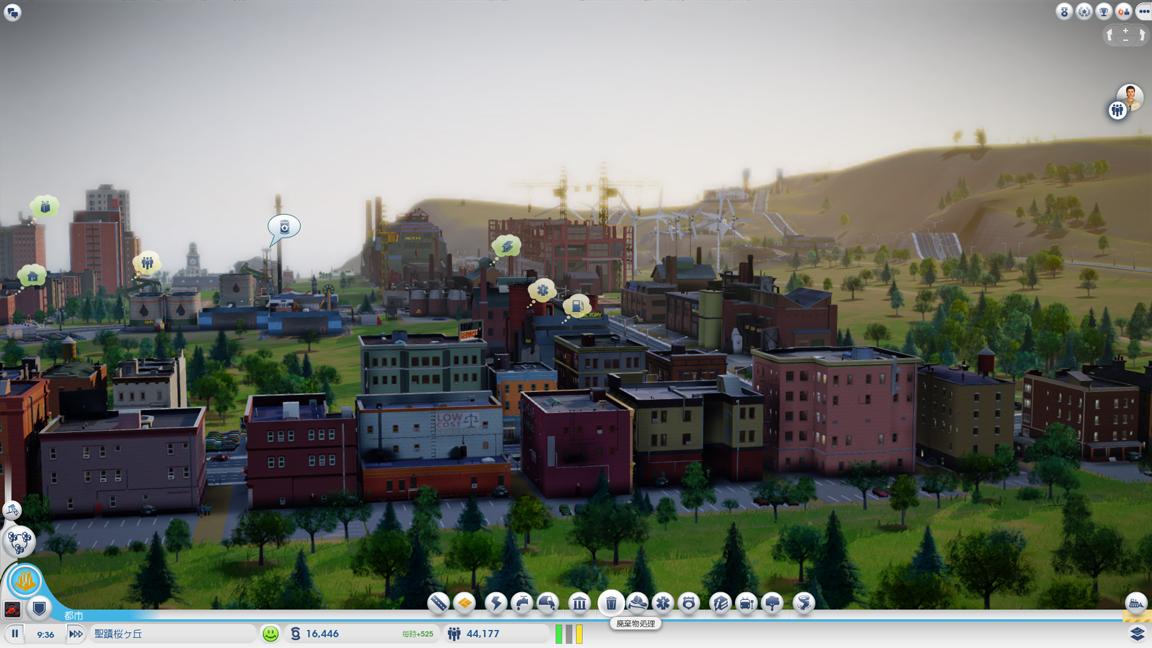 丘の上から街を望む。