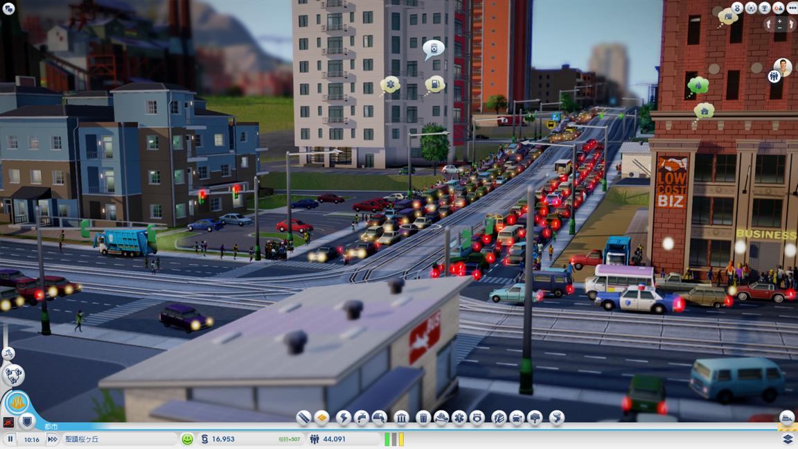 渋滞に悩む市民