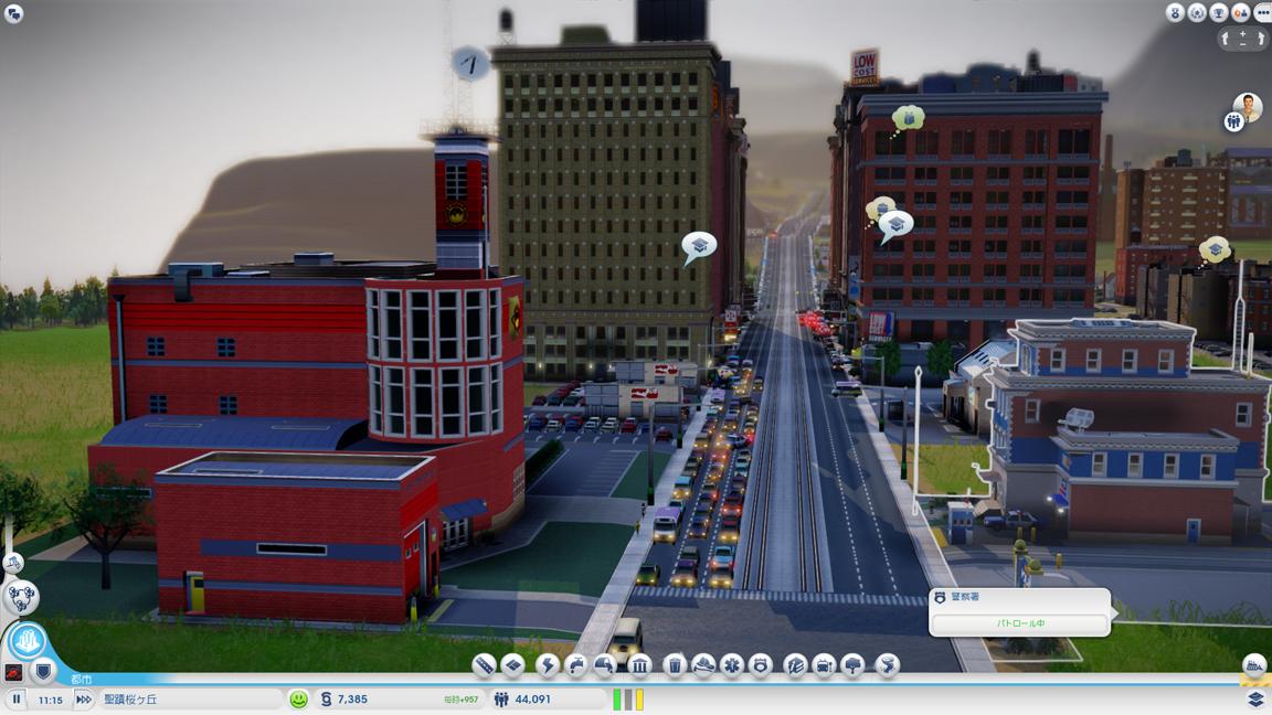 市民の為に最新鋭の消防署と、警察署を建てる