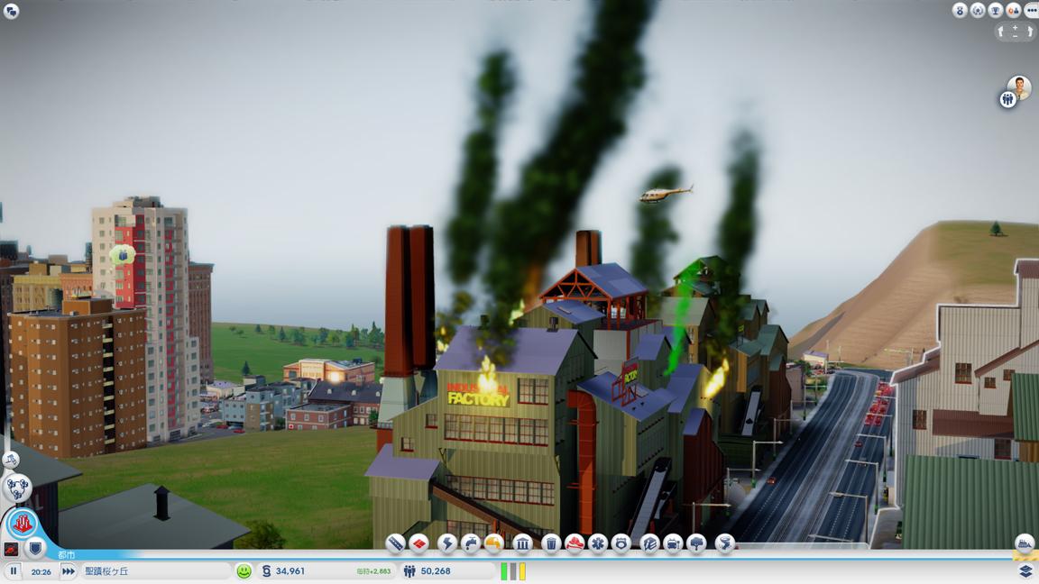 ケミカルに燃える工場。上空にはマスゴミのヘリが舞う。