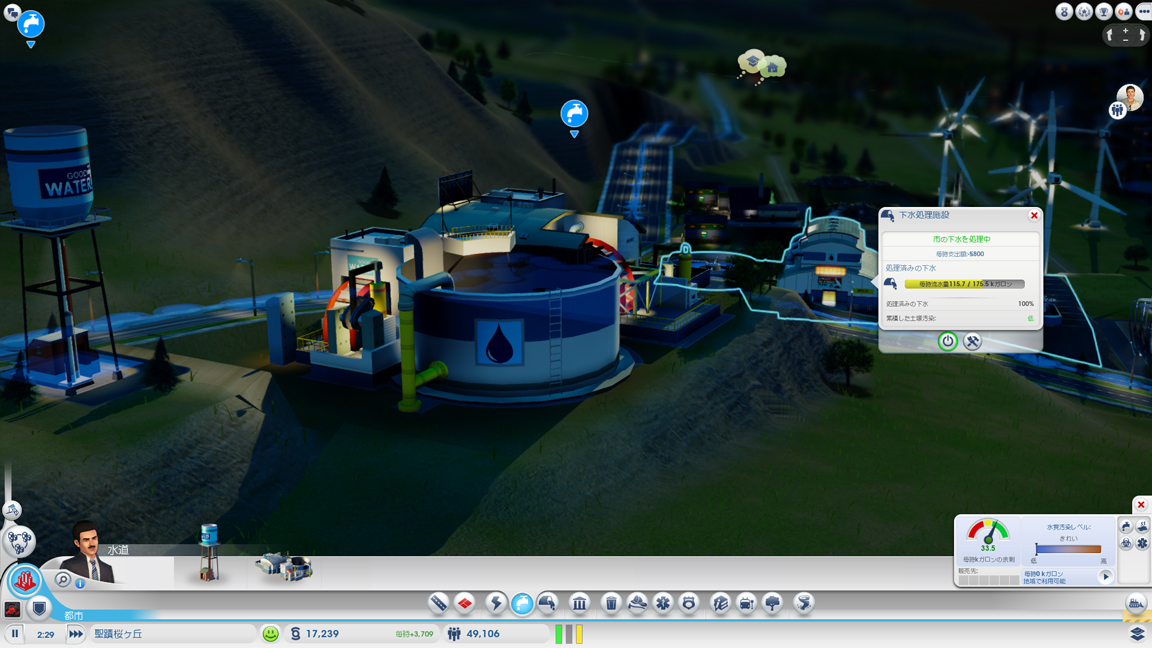 「クククっ。下水処理場の隣に水道ポンプ作ってやったぜ!」