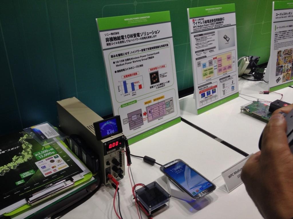 そして出力2倍、充電時間は半分の次世代Qiの展示も。嬉しい改良。