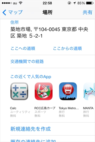 IMG_6632_R