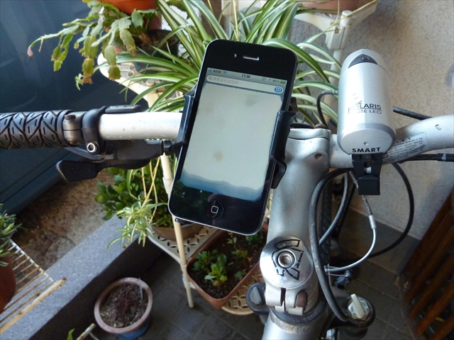 iphone2_R