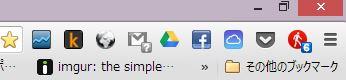 一番右の赤丸のアイコンが「whos.amung.us」。青の数字が現在のアクセスしているユーザー数。