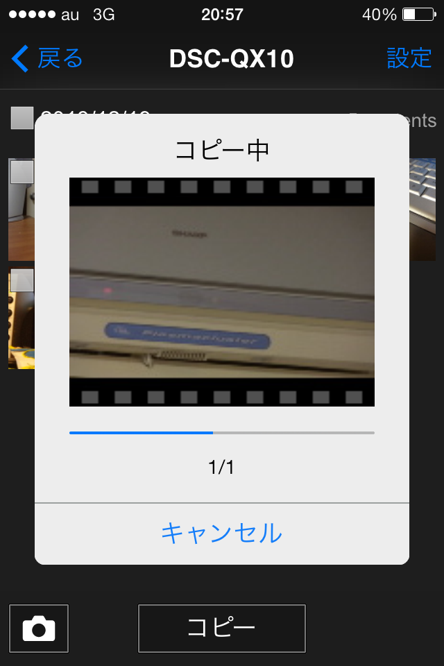 動画もPCレスでコピー可能!