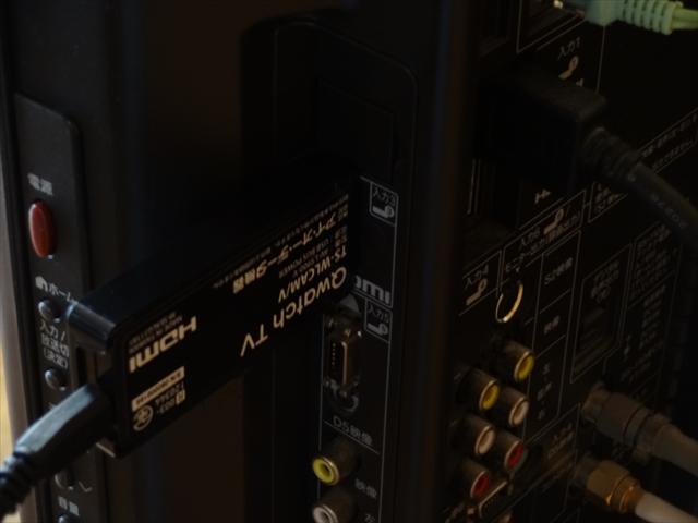 テレビのHDMI端子に挿すと・・