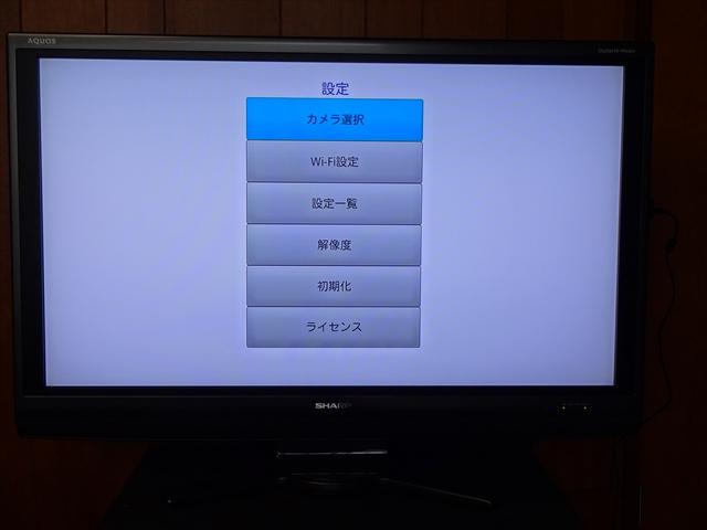 テレビのリモコンで操作できる!ふしぎ!