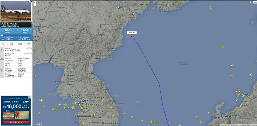 たの航空機が避け気味な、北朝鮮上空に向かう大阪発、ローマ行きのAlitalia航空機。すげえ。