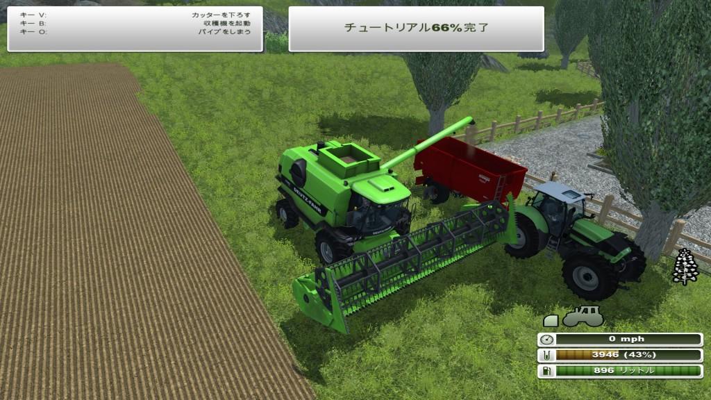 「日本よ、これが農業だ!」
