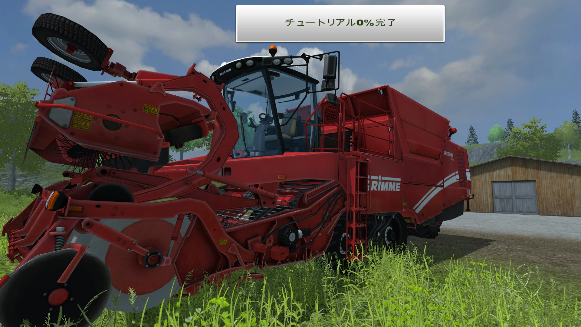 「Grimme TECTRON415ジャガイモ収穫機」
