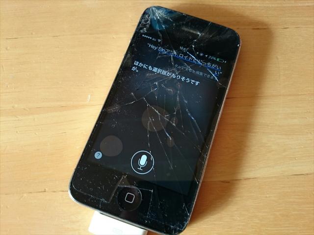 """""""Hey Siri""""機能のお陰で現役に復帰した満身創痍のiPhone4S。"""